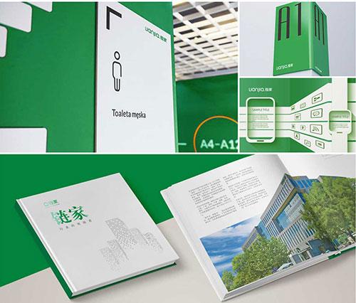 北京专业宣传册设计公司有哪些?